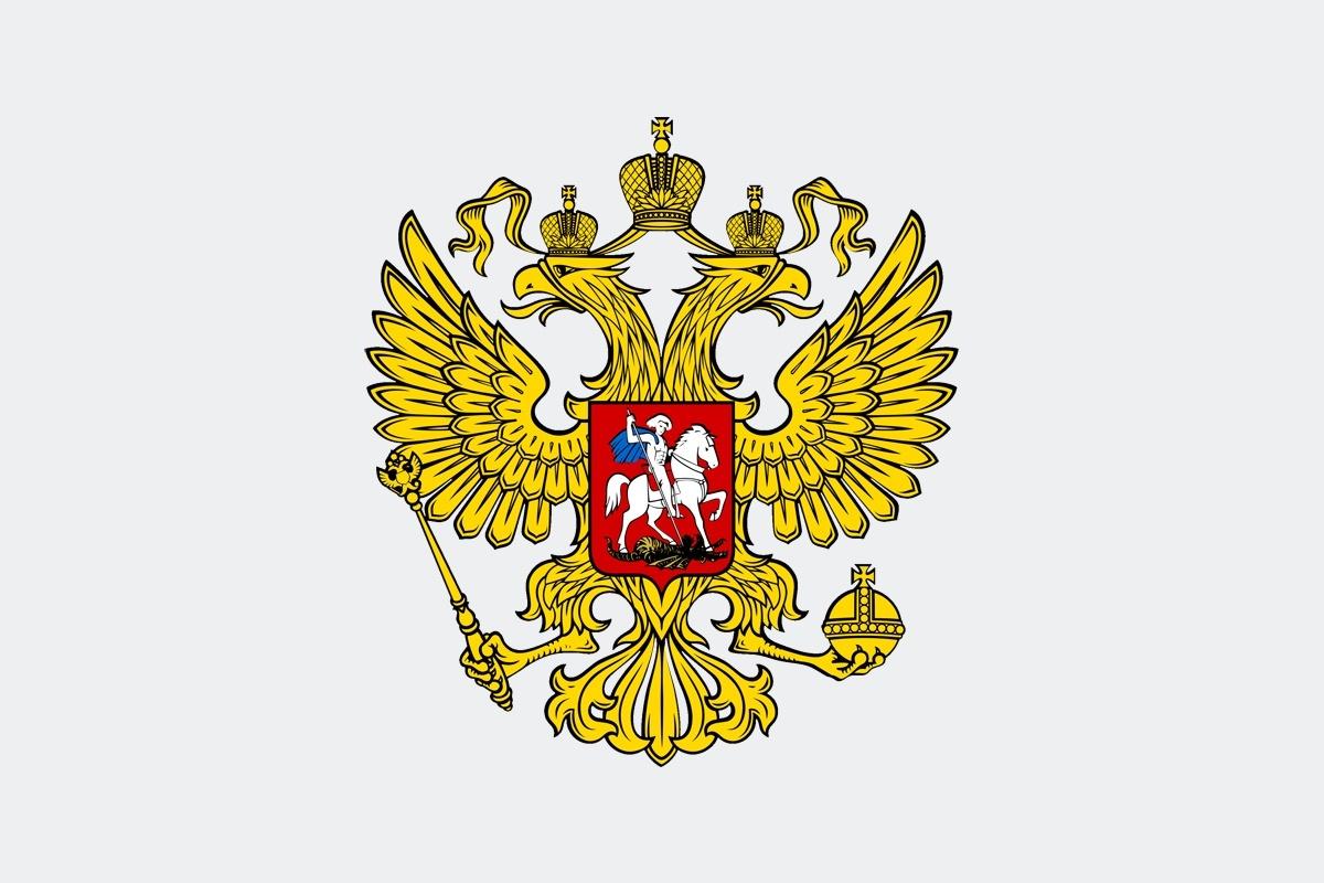 Картинки по запросу Посольство Российской Федерации в Соединенном Королевстве Великобритании и Северной Ирландии