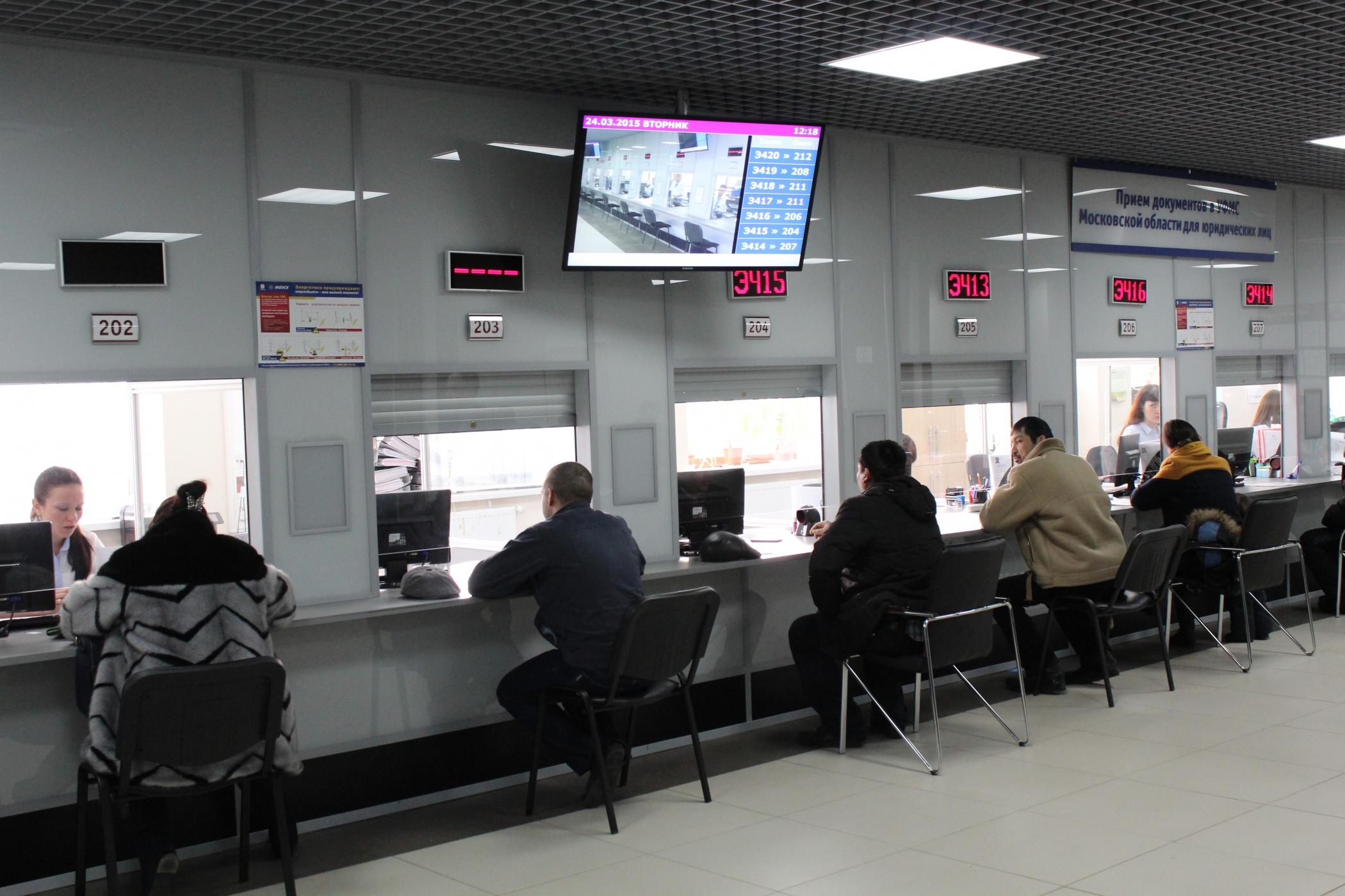 Единый миграционный центр по москве