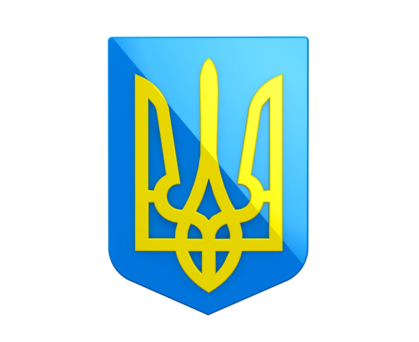 картинка герб украины на прозрачном фоне каждом отдельном случае
