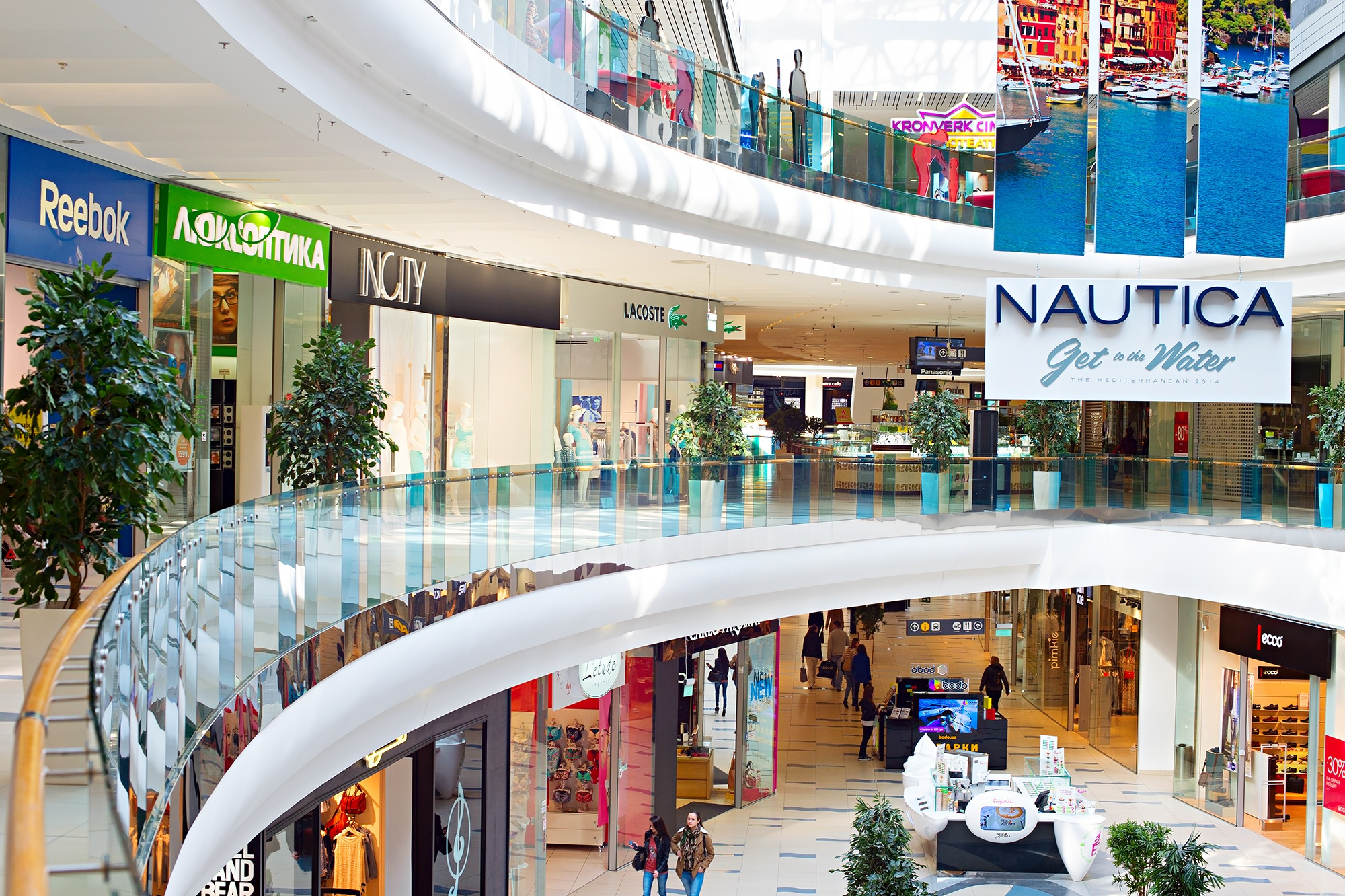 2c0f88751bbe ТРЦ Sky Mall («Скаймолл») в Киеве