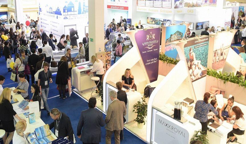 17-я Международная выставка «Туризм и Путешествия» ― KITF 2017