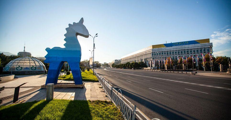 Сентябрь развлечений! Лучшие события в Алматы