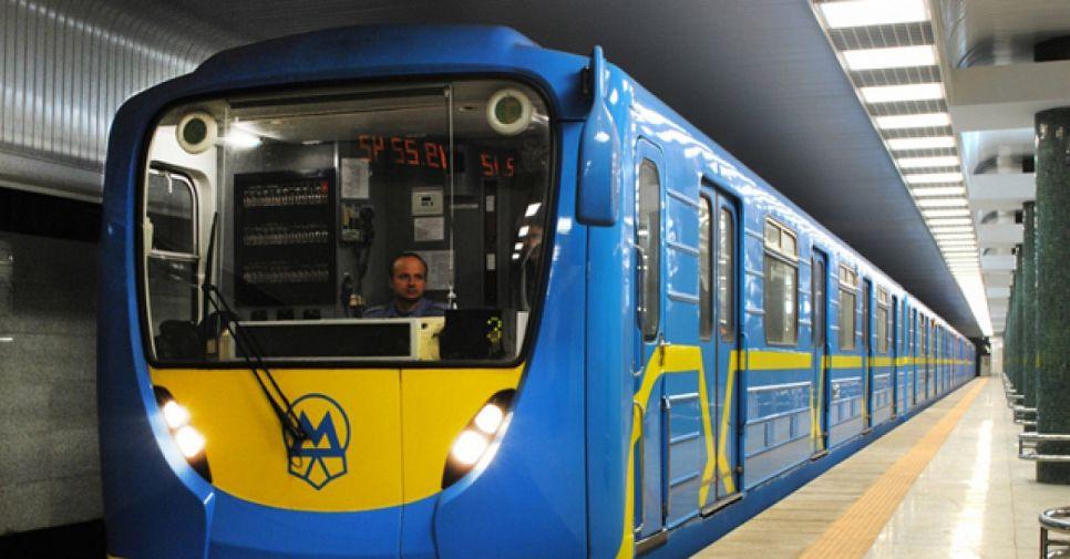 В Новый год киевское метро будет работать на три часа дольше