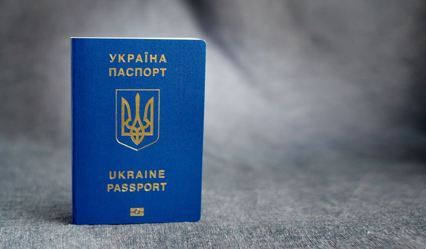 Биометрический загранпаспорт на дому: всё об услуге мобильного оформления документов