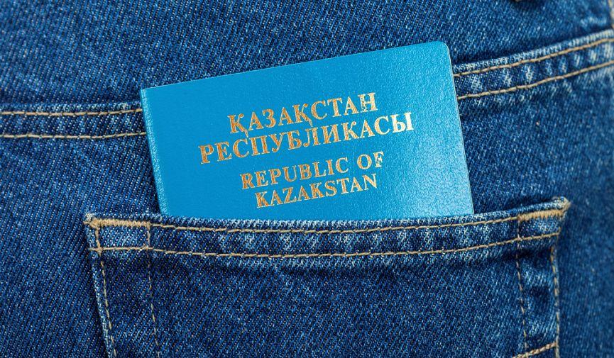 Казахстанцы могут посещать без визы 71 страну