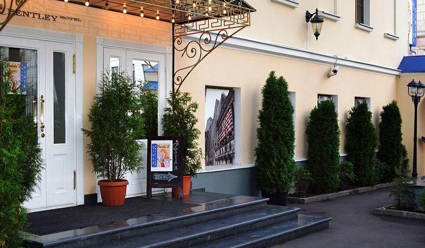 Отель Bentley — отдых и комфорт в самом центре Москвы